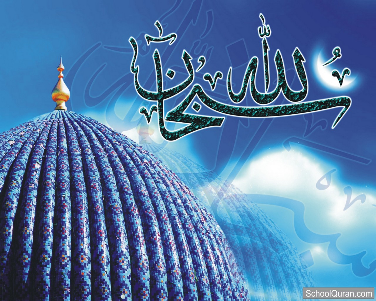 Top Islamic Wallpapers HD | Islam Wallpaper | Islamic Wallpaper Free &WS97